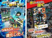 My Hero Academia Smash Rising Android Jeux