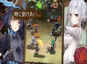 SinoAlice Android  Jeux
