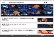 Great Telangaana: Telugu News Maison et Loisirs
