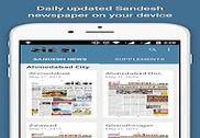 Sandesh Gujarati Newspaper Maison et Loisirs