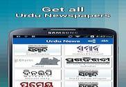 Urdu News - All NewsPapers Maison et Loisirs