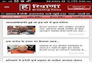 Haryana Breaking News Maison et Loisirs