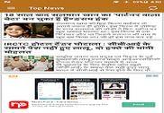 Punjab Kesari - Newspapers Maison et Loisirs