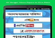 Bengali NewsPapers Online Maison et Loisirs