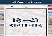 Hindi News - Hindi NewsPapers Maison et Loisirs