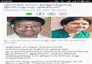 Tamil News Paper Maison et Loisirs