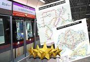 Singapore LRT and Singapore MRT Map 2017 Maison et Loisirs