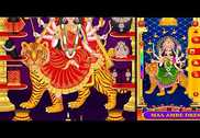 Maa Ambe Live Darshan : Virtual Aarti & Temple Jeux