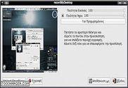 recordMyDesktop Multimédia