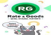 Rate&Goods - сканируй товары и читай отзывы друзей Maison et Loisirs