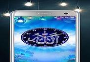 Allah Clock Internet
