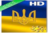 Ukraine Flag LWP Internet