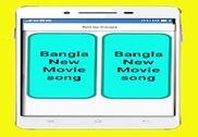 Bangla Movie Song 2017 Maison et Loisirs