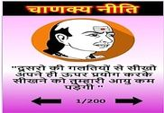 Success mantra Chanakya Maison et Loisirs
