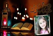 Eid Mubarak Photo Frames Maison et Loisirs