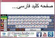 Farsi persian Keyboard