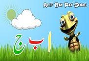 Alif Bay Pay Urdu Song for Kids Education
