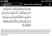 Ayatul Kursi-Fadilat & Khasiat Education