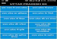 Uttar Pradesh Gk Education