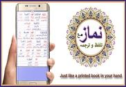 Complete Namaz Talaffuz or with Urdu Translation Education