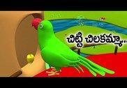 Free Rhymes Chitti Chilakamma Education