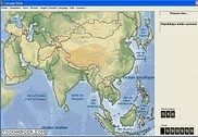 Les pays d'Asie Education