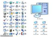 Hardware Icon Library Personnalisation de l'ordinateur