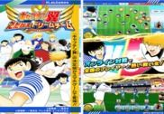 Captain Tsubasa : Tatakae Dream Team Android