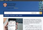 Dictionnaire Anglais-Arabe