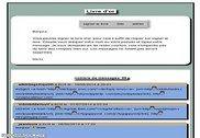 Lonuflivredor PHP