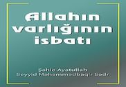 Allahin varliginin isbati Education