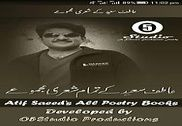 Atif Saeed All Poetry Books Education