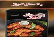 Pakistani Dishes Education