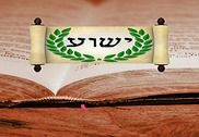 Hebrew Greek and English Bible Education