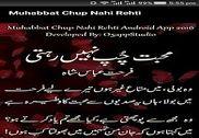 Muhabbat Chup Nahi Rehti Education