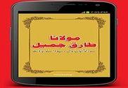 Maulana Tariq Jameel k Bayanat Education