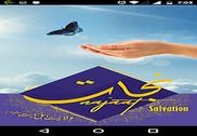 Najaat- Wilayah of Ahlul Bayt Education