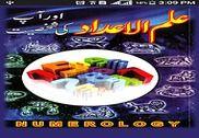 Ilm ul Aadaad (Numerology) Education
