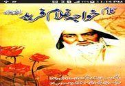 Kalam Khwaja Ghulam Fareed R.A Education