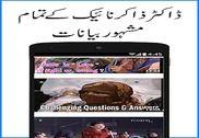 All Zakir Naik Bayaan Education