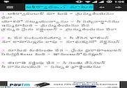 Telugu Bride Hyms Education