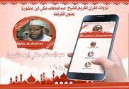 Abdulmutallab Ibn Achoura Multimédia