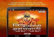 600 New Marathi Vitthal Bhajans and Abhangas Multimédia