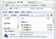 Clover 3 Personnalisation de l'ordinateur