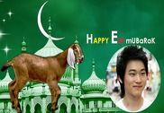 Eid ul Adha Photo Frame Effects - Bakra Eid Photo Multimédia
