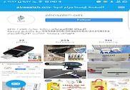 Al Resalah Electronics Bureautique