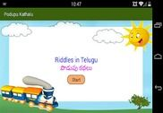 Podupu Kathalu -Telugu Riddles Jeux