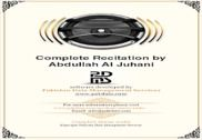 Quran Audio Abdullah Al Juhani Maison et Loisirs