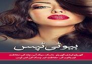 Beauty Tips Maison et Loisirs