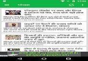 Dainik Bhaskar Madhya Pradesh Maison et Loisirs